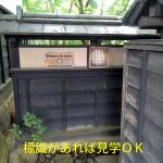 オープンガーデン004