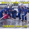 ポンプ中継放水訓練連結04