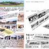 2013_11_16_かわら版編集委員004