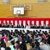 2014_04_みはらしの丘小入学式-09