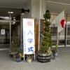 2014_04_みはらしの丘小入学式-01
